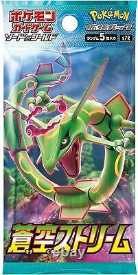 Pokemon Card Game Sword & Shield Expansion Pack Blue Sky Stream BOX S7R