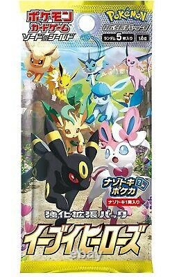 Pokemon Card Game Sword & Shield Expansion Pack Eevee Heroes Box Factory Sealed