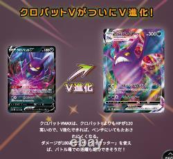 Pokemon Card Game Sword & Shield Expansion Pack High Class Pack Shiny Star V box