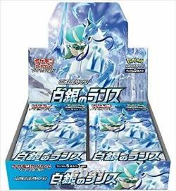 Pokemon Card Game Sword & Shield Expansion Pack Silver Lance Box Japanese