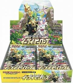Pokemon Card Game Sword & Shield Expansion Pack box Eevee Heroes 1 BOX Japanese