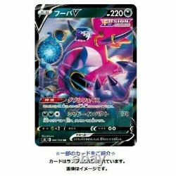 Pokemon Card Game Sword & Shield Fusion Arts Box NEW SEALED 30packs Pre-order
