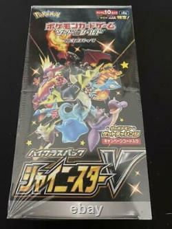 Pokemon Card Game Sword Shield High Class Pack Shiny Star V 1st BOX code