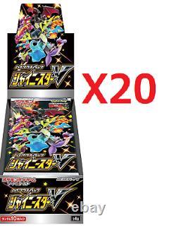 Pokemon Card Game Sword Shield High Class Pack Shiny Star V BOX 20