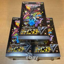 Pokemon Card Game Sword Shield High Class Pack Shiny Star V BOX 3 Set