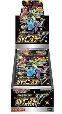 Pokemon Card Game Sword & Shield High Class Pack Shiny Star V BOX Japanese