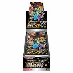 Pokemon Card Game Sword Shield High Class Shiny Star V Box from Japan