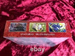 Pokemon Card Game Sword & Shield ICHIGEKI MASTER BOX Single Strike Japanese