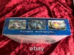 Pokemon Card Game Sword & Shield RENGEKI MASTER BOX Rapid Strike Japanese