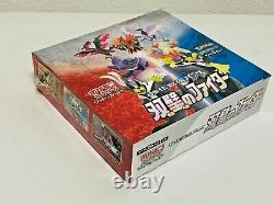 Pokemon Card Game Sword & Shield Reinforced Expansion Pack Twin Fighter Box