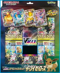 Pokemon Card Game Sword Shield Vmax Special Set Eevee Heroes Japanese