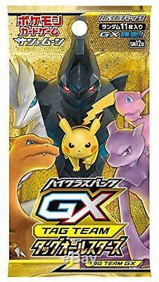 Pokemon Card Game Tag All Stars sun & moon Sealed Booster Box Japan 2019 Trac#