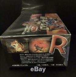 Pokemon Card Game Vol. 4 Team Rocket Booster Box Japanese Unopen