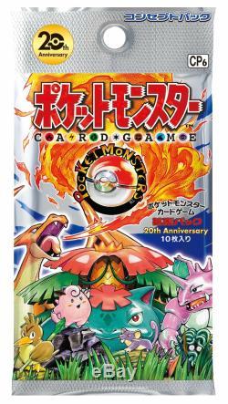 Pokemon Card Game XY CP6 BREAK 20th Anniversary Booster Box 1st Edition