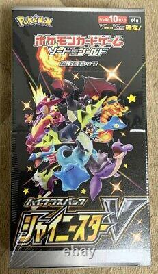 Pokemon Card High Class Pack Shiny Star V Booster Box s4a Japanese NEW