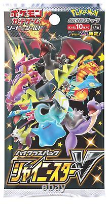Pokemon Card High class Shiny Star V Booster Box SEALED Japan Pokémon s4a