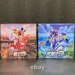 Pokemon Card Ichigeki & Rengeki (Single & Rapid) Strike Master Booster 2 Box Set