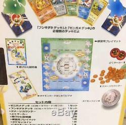 Pokemon Card Intro Pack Starter Booster Box JAPANESE VHS video Tape Set Rare