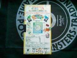 Pokemon Card Intro Pack Starter Booster Box Japanese VHS Tape Set