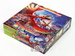 Pokemon Card JAPAN Burning Shadows SM3H 1ST PRINT RUN Booster Box SHIPS FROM USA
