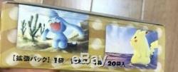 Pokemon Card Japan ADV EX Sandstorm Booster Box Japanese New Factory Sealed