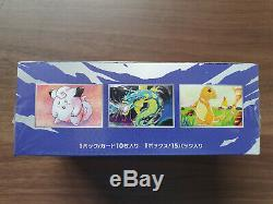 Pokemon Card Japanese 20th Anniversary CP6 Sealed Booster Box 1st Edition
