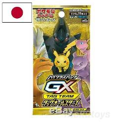 Pokemon Card Japanese Booster Box SM12a 2019 Tag All Stars Display