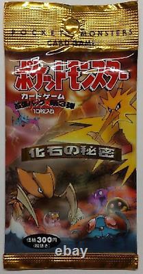 Pokemon Card Japanese Booster pack Vol. 3 FOSSIL SECRET SEALED Pokémon Rare