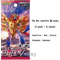 Pokemon Card Japanese Expansion Pack Shield Booster 1 BOX Express Sipping