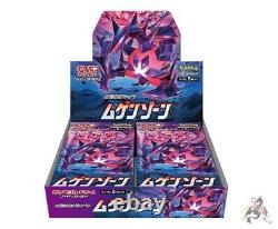 Pokemon Card Japanese Infinity Zone s3 Booster Pack 1 BOX Express Sipping