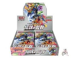 Pokemon Card Japanese Legendary Hearbeat s3a Booster Pack 1 BOX Express