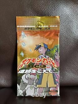 Pokemon Card Japanese NEO DISCOVERY Factory Sealed Booster Pack WOTC Vintage