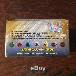 Pokemon Card Japanese Neo Genesis Booster Box Sealed