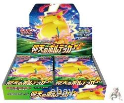 Pokemon Card Japanese Shocking Volt Tackle s4 Booster 1 BOX Express Sipping