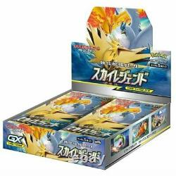 Pokemon Card Japanese Sky Legend Booster Pack 1 BOX SM10b Express Sipping