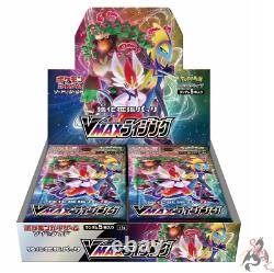 Pokemon Card Japanese VMAX Rising Booster Pack 1 BOX Express Sipping