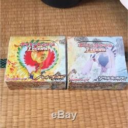 Pokemon Card Legend Booster Heart Gold & Soul Silver Sealed Box 1st Edition set