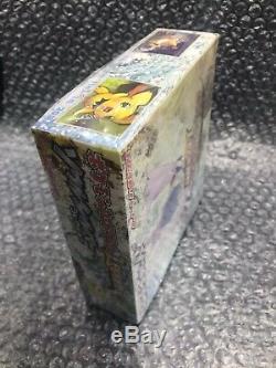 Pokemon Card Legend Booster L1 Soul Silver Sealed Box 1st Edition Flom Japan NEW