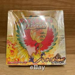 Pokemon Card Legend Heart Gold Collection Booster Box 20 Packs Sealed