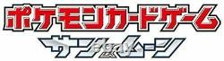 Pokemon Card Legendary Heartbeat Booster Box Japanese Shield