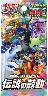 Pokemon Card Legendary Heartbeat Booster Box NEW