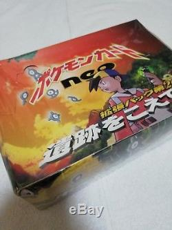 Pokemon Card NEO-2 Discovery Set Booster Pack CROSSING THE RUIN Box Japanese