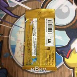 Pokemon Card Offense and Defense of the Furthest Ends Booster Pack Japanese