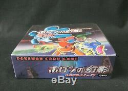 Pokemon Card PCG Booster Holon Phantom Sealed Box 1st Edition Japanese