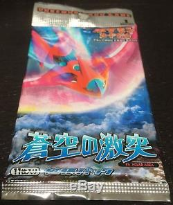 Pokemon Card PCG2 Clash of the Blue Sky 1st ED Japanese Booster Sealed 2004