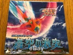 Pokemon Card PCG2 Souku no Gekitotsu Booster Box EX Deoxys Japanese
