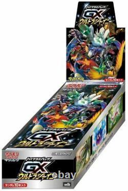 Pokemon Card Pokemon Card High Class Pack GX Ultra Shiny japan