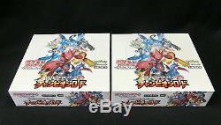 Pokemon Card SM Strength Expansion Pack Champion Road Booster 2 Box Set SM6b JP