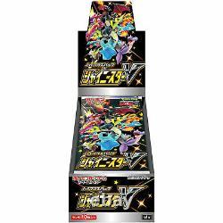 Pokemon Card Shiny Star V Box Sword & Shield High Class Pack