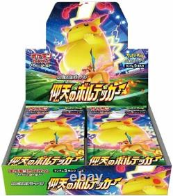 Pokemon Card Shocking Volt Tackle Booster Box S4 Japanese Astonishing Voltecker